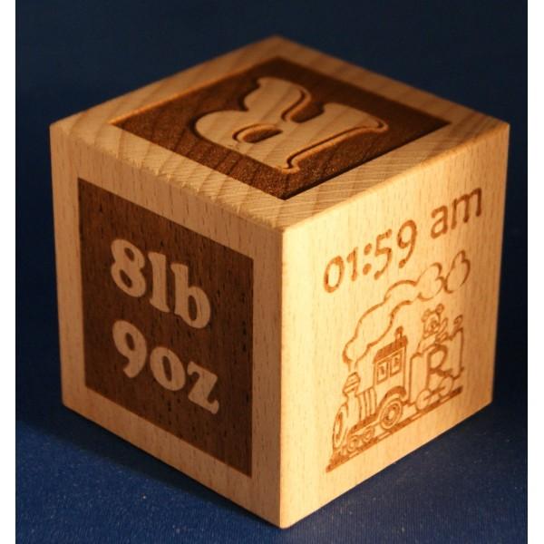 New Baby Gift wooden blocks - Train design