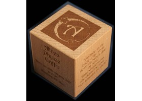 Wooden Cubes - In Loving Memory