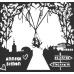 Tealight - Wedding or Anniversary